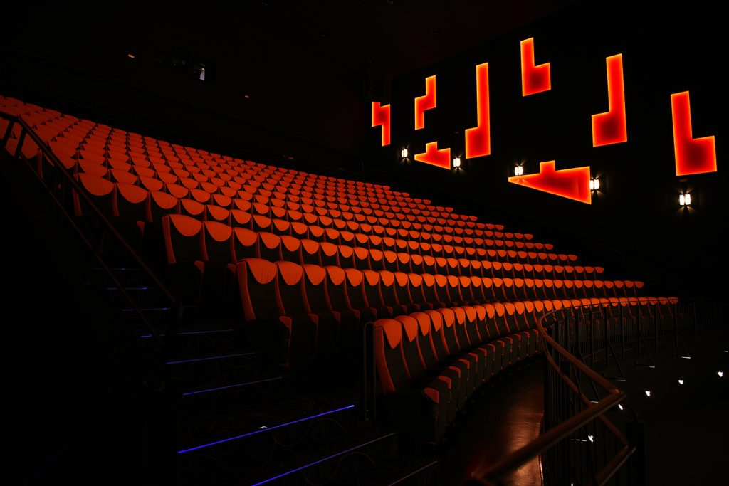 Sala VIP Cinema City Wroclavia