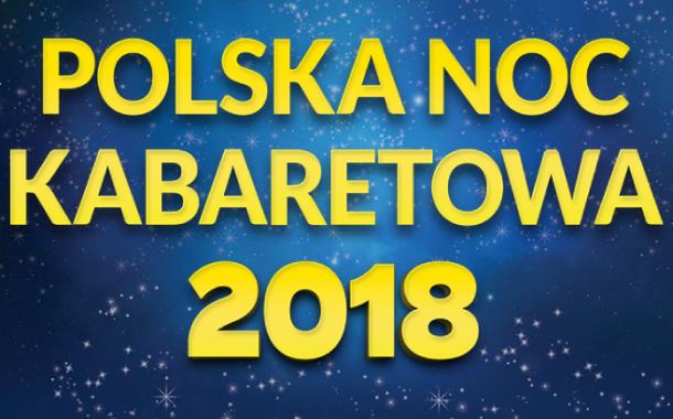Polska Noc Kabaretowa 2018 | koncert (Wrocław)