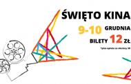 Święto Kina Wrocław 2017 - lista kin biorących udział w akcji