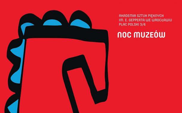 Noc Muzeów 2019 w Akademii Sztuk Pięknych