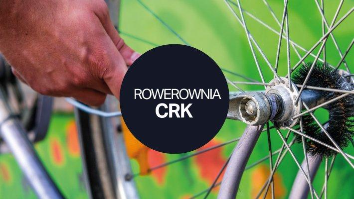 Rowerownia CRK