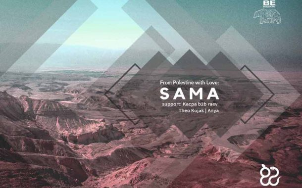 From Palestine with love: Sama