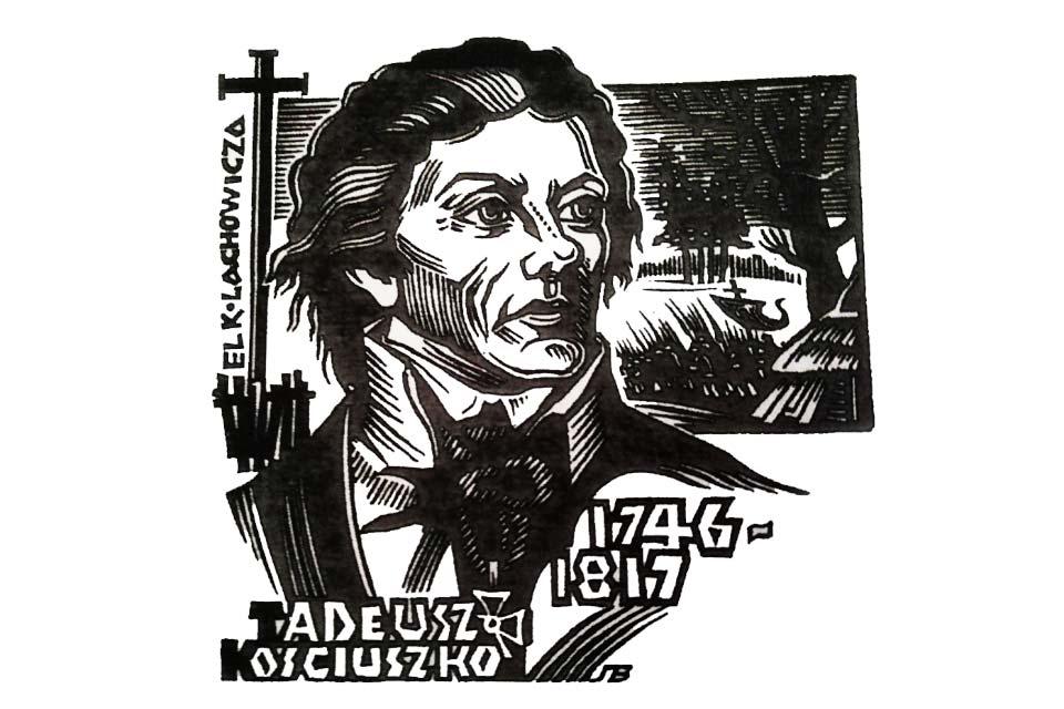 Ikonografia Kościuszkowska – Ekslibrisy | wystawa