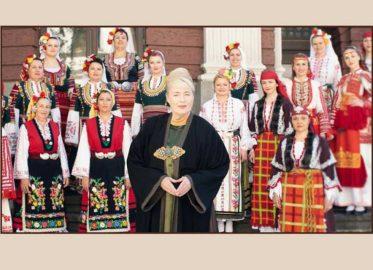 Lisa Gerrard i chór The Mystery Of Bulgarian Voices | koncert