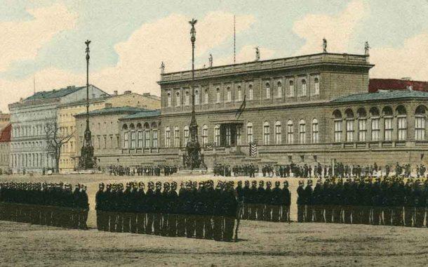Historia placu Wolności | wystawa