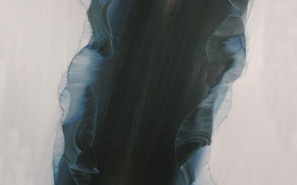 Pośród - Konrad Jarodzki | wystawa