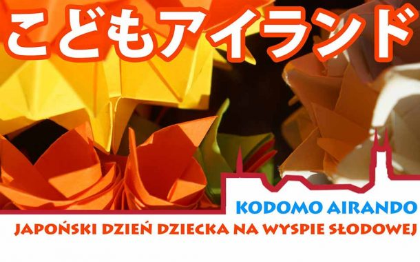 Kodomo Airando | Japoński Dzień Dziecka