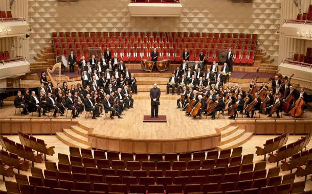 Tbilisi Symphony Orchestra | koncert