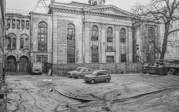 190 lat Synagogi Pod Białym Bocianem we Wrocławiu | wystawa