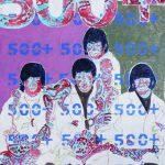 The Beatles Mięso; dzieci-lalki; 500