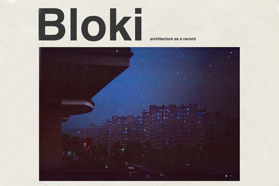 Blok #1 - Architektura PRL | pokaz filmu
