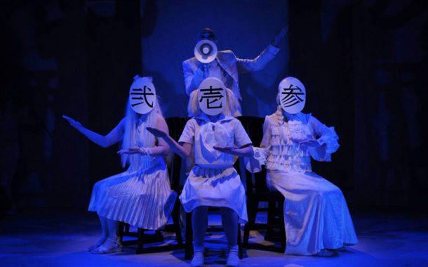 Klasa szaleńców | spektakl