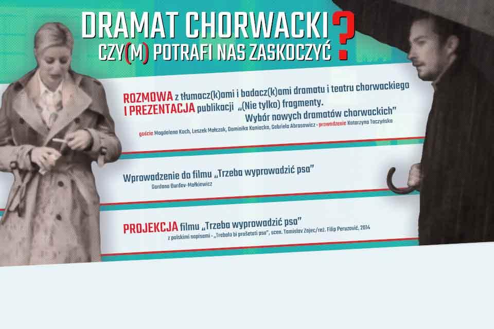 Chorwacja we Wrocławiu | spotkanie