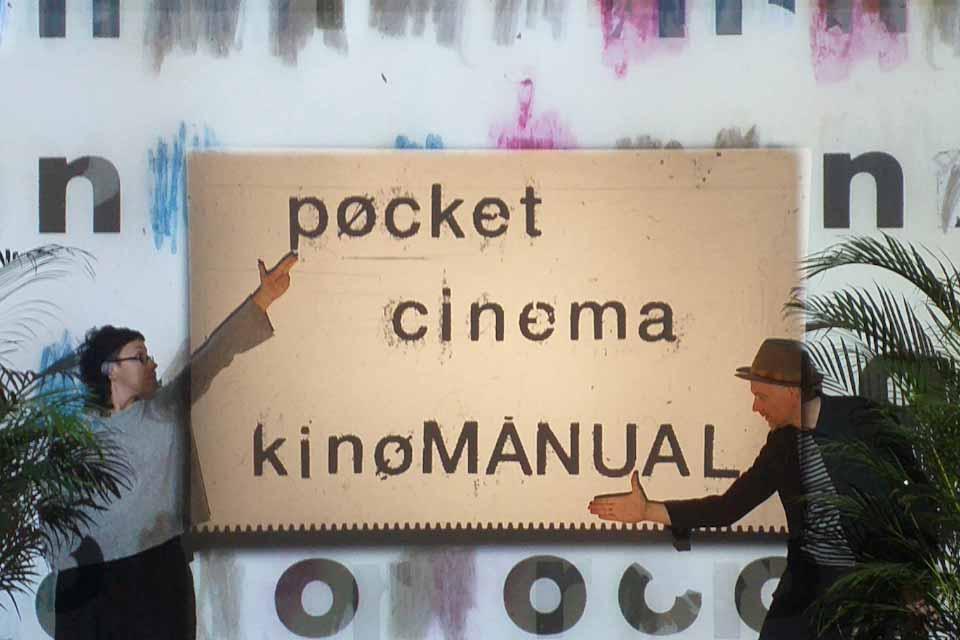 Pocket Cinema, kinoMANUAL - Aga Jarząb, Maciek Bączyk | performans audiowizualny