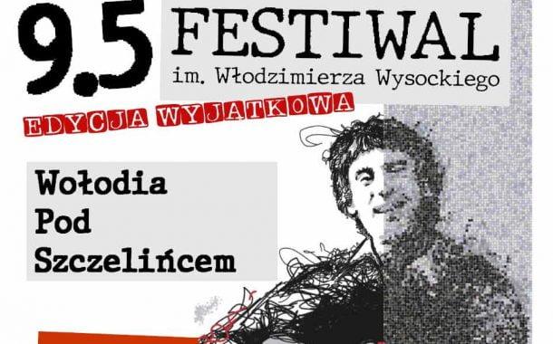 Festiwal Wołodia pod Szczelińcem 2020
