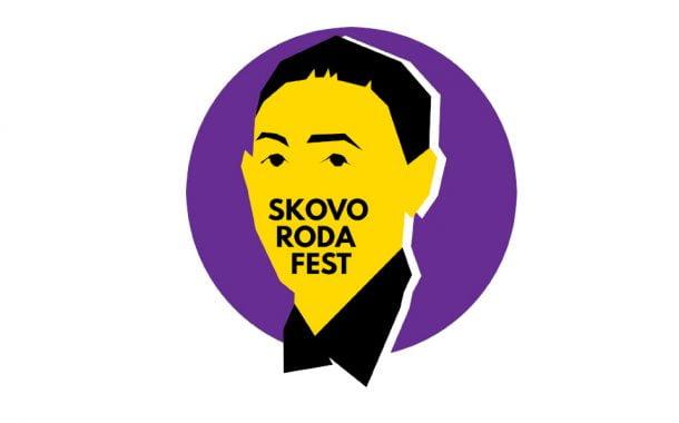 SkovorodaFest | festiwal