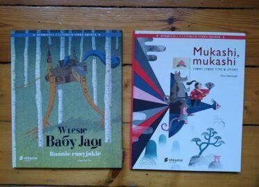 """Wspaniała biblioteczka dla dzieci    książki z serii """"Opowieści z czterech stron świata"""""""