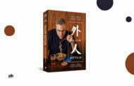 """Ivan Orkin, Chris Ying  """"Gaijin gotuje. Kuchnia japońska dla nie-Japończyków"""""""