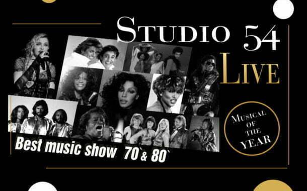 Studio 54 | musical
